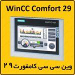 آموزش WinCC Comfort زیمنس ، 29 ، تیا ، Signed  Unsigned – سخت افزار
