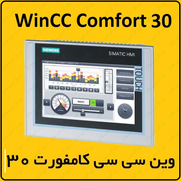 آموزش WinCC Comfort زیمنس ، 30 ، تیا ، Unit – سخت افزار