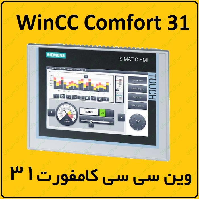 آموزش WinCC Comfort زیمنس ، 31 ، تیا ، Trend – سخت افزار
