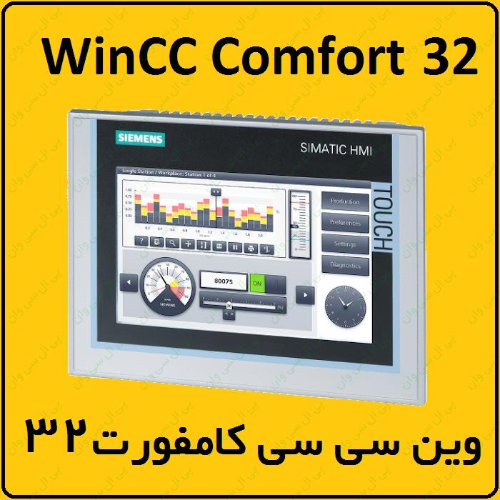 آموزش WinCC Comfort زیمنس ، 32 ، تیا ، Data logs – سخت افزار