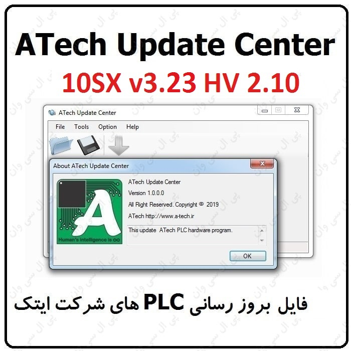 فایل آپدیت 3.23 ورژن سخت افزاری 2.10 در 10SX پی ال سی دلتا ایرانی