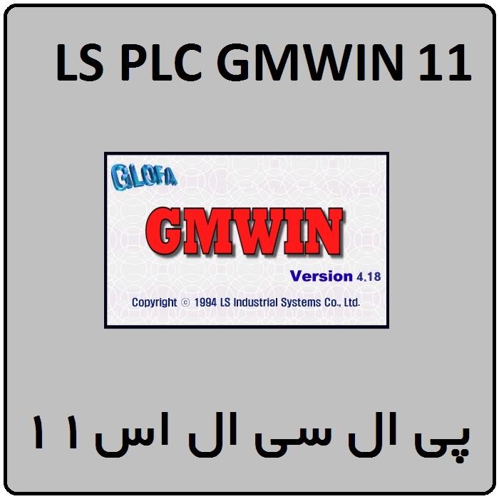 آموزش LS PLC GMWIN ال اس ، 11 ، تسمه نقاله