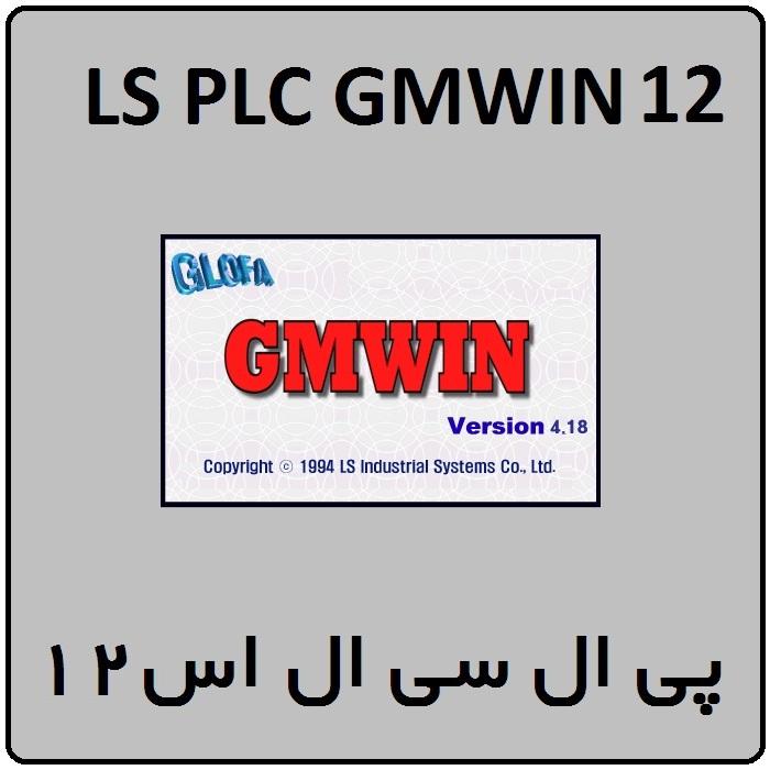 آموزش LS PLC GMWIN ال اس ، 12 ، بانک خازنی