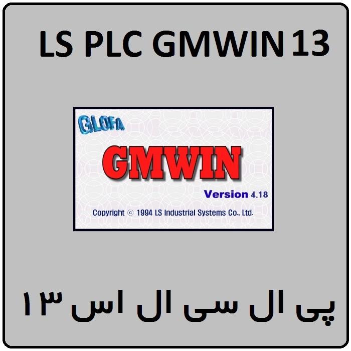 آموزش LS PLC GMWIN ال اس ، 13 ، کنترل هیتر