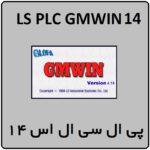 آموزش LS PLC GMWIN ال اس ، 14 ، چراغ چشمک زن
