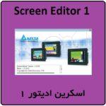 آموزش Screen Editor مانیتور DELTA HMI دلتا ، 1 ، Alarm Setup