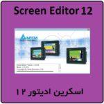 آموزش Screen Editor مانیتور DELTA HMI دلتا ، 12 ، Go to Screen