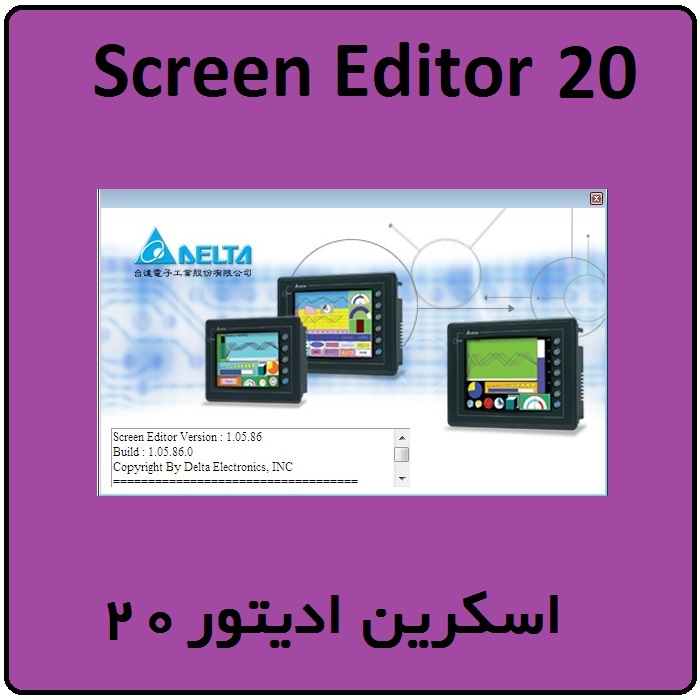 آموزش Screen Editor مانیتور DELTA HMI دلتا ، 20 ، PLC HMI Cable