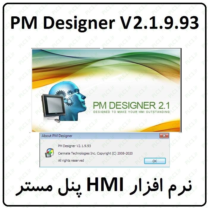 نرم افزار PM Designer V2.1.9.93 سرمیت