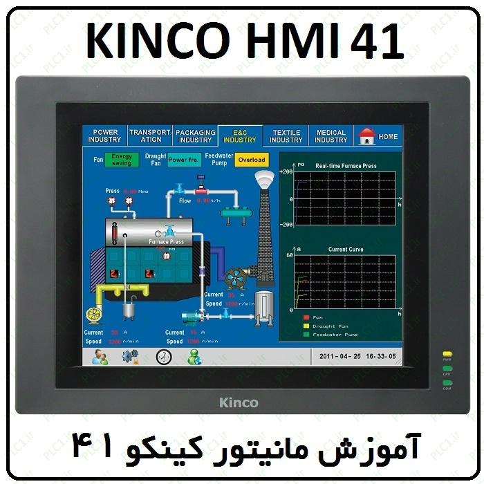 آموزش HMI کینکو ، 41 ، RS232 Delta PLC hardware
