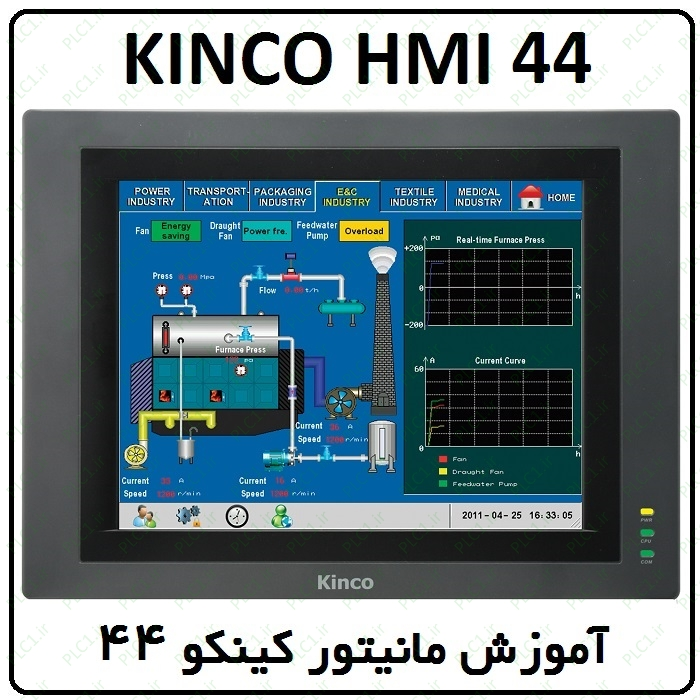 آموزش HMI کینکو ، 44 ، سخت افزاری hmi