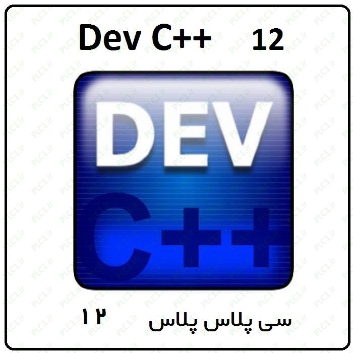 آموزش سی پلاس پلاس ++C ، قسمت 12 ، تغییر یکان و دهگان و جذر