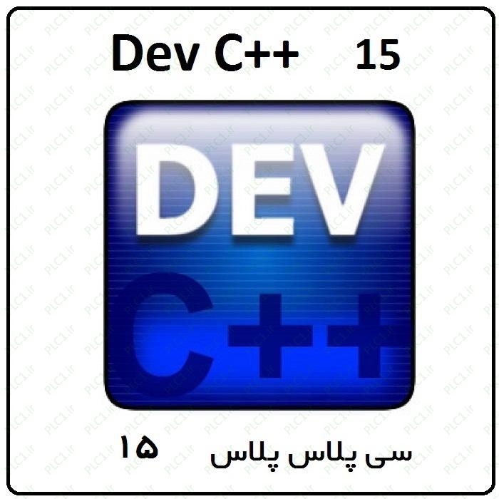 آموزش سی پلاس پلاس ++C ، قسمت 15 ، زوج و فرد بودن عدد