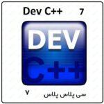 آموزش سی پلاس پلاس ++C ، قسمت 7 ، چاپ رقم یکان