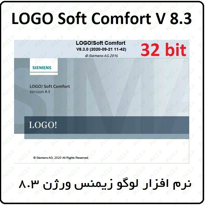 نرم افزار لوگو زیمنس LOGO Soft Comfort v8.3 نسخه 32 بیتی