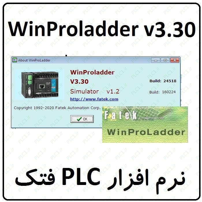 نرم افزار WinProladder v3.30 فتک